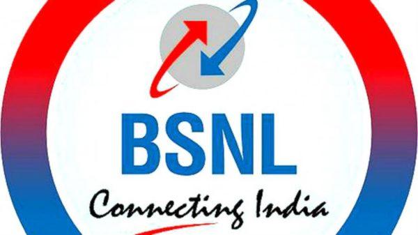 BSNL ವಿರುದ್ದ ತಿರುಗಿಬಿದ್ದ ಗ್ರಾಹಕರು...ಇಂಗುತಿಂದ ಮಂಗನಂತಾದ BSNL!!