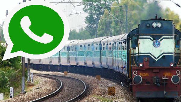 ವಾಟ್ಸ್ಆಪ್ನಲ್ಲಿ ರೈಲ್ವೇ PNR ಸ್ಟೇಟಸ್ ನೋಡಬಹುದು..! ಹೇಗೆ..?