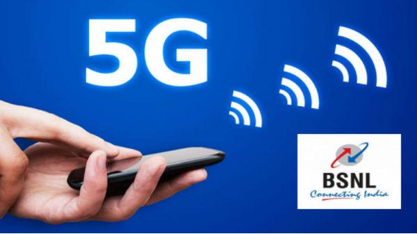 ಜಿಯೋ, ಏರ್ಟೆಲ್ಗೆ ಶಾಕ್!..ದೇಶದಲ್ಲಿ ಮೊದಲು 5G ತರಲು BSNL ಸಜ್ಜು!!