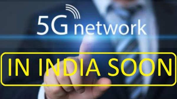 '5G' ತರುವಲ್ಲಿ ವಿಶ್ವಕ್ಕೆ ಸೆಡ್ಡುಹೊಡೆಯುತ್ತಿದೆ ಭಾರತ!