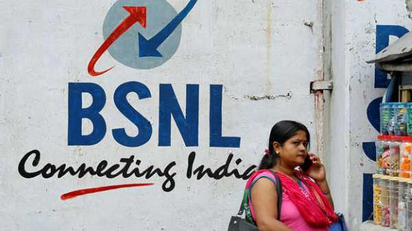 ಇಂದಿನಿಂದ BSNL 'ರಿಪಬ್ಲಿಕ್ ಡೇ' ಆಫರ್ ಶುರು!!