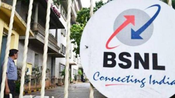 ಸತತ 13 ವರ್ಷಗಳಿಂದ ನಷ್ಟದಲ್ಲೇ ಇದೆ 'BSNL'!..ಈ ವರ್ಷ ಇಷ್ಟು ಕೋಟಿ ಲಾಸ್!!