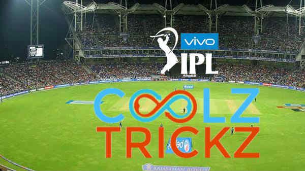ಕೂಲ್ಟ್ರಿಕ್ಸ್ IPL ಕ್ವಿಜ್ ಕಂಟೆಸ್ಟ್ ; ಸರಿ ಉತ್ತರ ನೀಡಿ 50ರೂ ಕ್ಯಾಶ್ ಗೆಲ್ಲಿ!