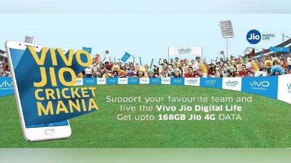 ವಿವೋ ಫೋನ್ ಜೊತೆಗೆ ಜಿಯೋ 10,000rs ವರೆಗಿನ ಬೆನಿಫಿಟ್