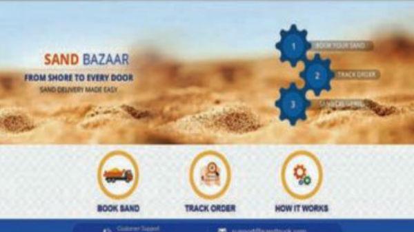 'ಮೊಬೈಲ್ ಆಪ್' ಮೂಲಕ ಸರ್ಕಾರಿ ನಿಗದಿತ ದರದಲ್ಲಿ 'ಮರಳು' ಖರೀದಿಸಿ!!