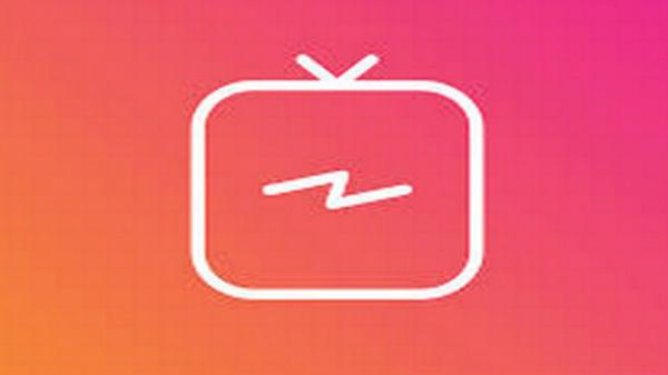 ಟಿಕ್ಟಾಕ್ಗೆ ಪೈಪೋಟಿ ನೀಡಲು ಮುಂದಾದ 'ಇನ್ಸ್ಟಾಗ್ರಾಂ IGTV.'!