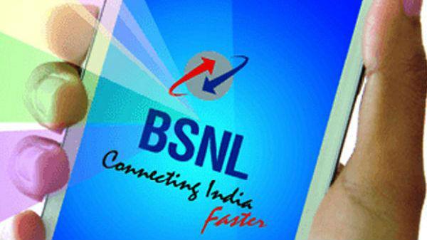 BSNLನಿಂದ ಹೊಸ STV-1345ರೂ. ಪ್ಲ್ಯಾನ್!.ಒಂದು ವರ್ಷ ವ್ಯಾಲಿಡಿಟಿ!