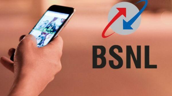BSNLನಿಂದ ಬಂಪರ್ ಕೊಡುಗೆ : ಪ್ರತಿದಿನ 2.2GB ಡೇಟಾ ಉಚಿತ!