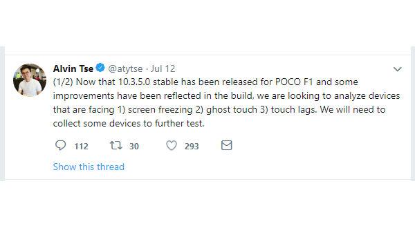 'ಪೊಕೊ ಎಫ್1' ಆಪರೇಟಿಂಗ್ನಲ್ಲಿ ದೋಷ!..ಫೋನ್ ಹಿಂಪಡೆಯಲು ಶಿಯೋಮಿ ನಿರ್ಧಾರ!