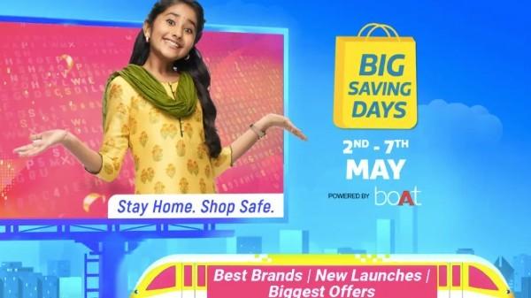 Flipkart Big Saving Days sale: ಈ ಸ್ಮಾರ್ಟ್ಫೋನ್ಗಳಿಗೆ ಭರ್ಜರಿ ಡಿಸ್ಕೌಂಟ್!