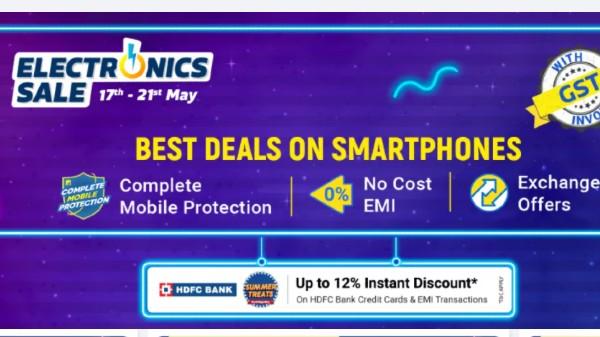 Flipkart Electronics Sale: ಸ್ಮಾರ್ಟ್ಫೋನ್ಗಳಿಗೆ ಭರ್ಜರಿ ಡಿಸ್ಕೌಂಟ್!