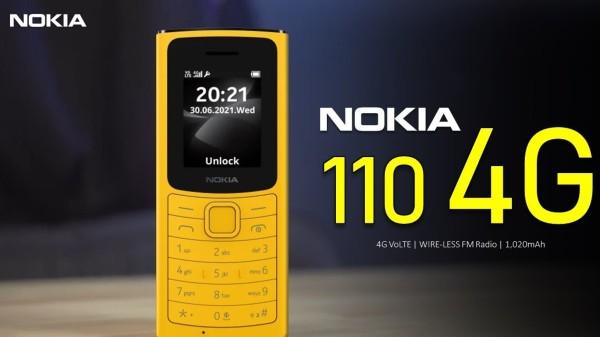 ನೋಕಿಯಾ 110 4G ಫೋನ್ ಲಾಂಚ್!..13 ದಿನಗಳ ಬ್ಯಾಟರಿ ಬ್ಯಾಕಪ್!