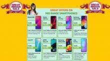 Amazon Sale: ಬೆಸ್ಟ್ ಸ್ಮಾರ್ಟ್ ಫೋನ್ ಗಳನ್ನು ಖರೀದಿಸುವುದಕ್ಕೆ ಕೊನೆಯ ಅವಕಾಶ