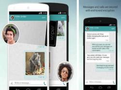 ನಿಮ್ಮ SMS ಗಳನ್ನು ಇತರರ ಮೊಬೈಲ್ನಲ್ಲೂ ಡಿಲೀಟ್ಮಾಡಿ