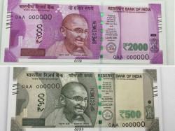 2000 ರೂಪಾಯಿ ನೋಟು 'ನ್ಯಾನೋ ಜಿಪಿಎಸ್ ಚಿಪ್' ಹೊಂದಿದೆಯೇ/ಇಲ್ಲವೇ?