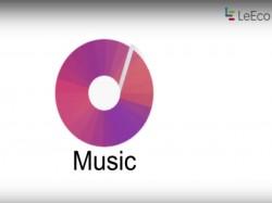 ಲಿಇಕೋ ಸ್ಮಾರ್ಟ್ ಫೋನುಗಳಲ್ಲಿನ ಸಂಗೀತದ ಅನುಭವವನ್ನು ಹೆಚ್ಚಿಸಲಿರುವ ಲಿಮ್ಯೂಸಿಕ್.
