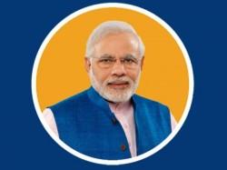 ನೋಟು ನಿಷೇಧಕ್ಕೆ ನೀವೆನಂತಿರಾ?...NM appನಲ್ಲಿ ನಿಮ್ಮ ಉತ್ತರಕ್ಕೆ ಕಾದಿದ್ದಾರೆ ಪ್ರಧಾನಮಂತ್ರಿ ಮೋದಿ!!