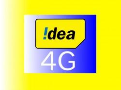 ಐಡಿಯಾದಿಂದ 1 ರೂಗೆ 1GB 4G ಡೇಟಾ! ಉಪಯೋಗಿಸಲು ತಲೆ ಬೇಕು!?