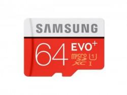 ಮಾರುಕಟ್ಟೆಯಲ್ಲಿ ಲಭ್ಯವಿರುವ ಟಾಪ್ 5 ಮೆಮೊರಿ ಕಾರ್ಡ್ಗಳು (64GB)