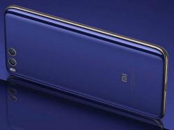 ಐಫೋನ್ 7, ಗ್ಯಾಲೆಕ್ಸ್ S8ಗೆ ಸೆಡ್ಡು ಹೊಡೆಯುವ ಶಿಯೋಮಿ Mi 6: ವಿಶೇಷತೆಗಳೇನು..? ಬೆಲೆ ಎಷ್ಟು..?