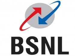 ಬೆಚ್ಚಿ ಬೀಳಿಸಿದ BSNL ಆಫರ್..249 ರೂಪಾಯಿಗೆ 300GB ಡೇಟಾ, ಉಚಿತ ಕರೆ!!
