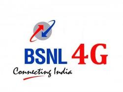 BSNL 'ದಿಲ್ ಕೋಲ್ ಕೇ ಬೋಲೋ' ಆಫರ್: ರೂ. 339ಕ್ಕೆ ದಿನಕ್ಕೆ 3 GB ಡೇಟಾ