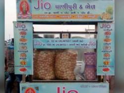 ಗುಜರಾತ್ನಲ್ಲಿ ಜಿಯೋ 'ಗೊಲ್ಗಪ್ಪಾ': ತಿಂದಷ್ಟು ಅನ್ ಲಿಮಿಡೆಟ್ ಪಾನಿಪೂರಿ..!!!!