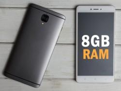 8GB RAM ಹೊಂದಿರುವ ಸ್ಮಾರ್ಟ್ಫೋನ್ ಏಕೆ ಖರೀದಿಸಬೇಕು? ಇಲ್ಲಿ ನೋಡಿ!!