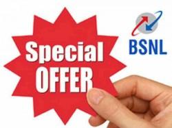 2 ವರ್ಷ ವ್ಯಾಲಿಡಿಟಿ ಹೊಂದಿರುವ BSNL 'ಫ್ರೀಡಮ್ 136' ಪ್ಲಾನ್ ಬಿಡುಗಡೆ!!ಏನು ಆಫರ್?