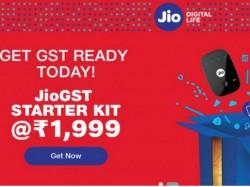 ಏನೀದು ಜಿಯೋ GST ಕಿಟ್: ವ್ಯಾಪಾರಿಗಳಿಗೆ ಇದರಿಂದ ಏನು ಲಾಭ.?!