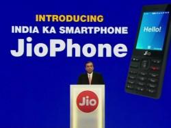 ಜಿಯೋ ಬಳಕೆದಾರರಿಗೆ 'ಜಿಯೋ 4G VoLTE ಫೋನ್ ಸಂಪೂರ್ಣ ಉಚಿತ'