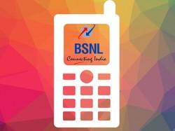 ಜಿಯೋ ಫೋನ್ಗಿಂತಲೂ BSNL ಫೋನ್ ಬೆಸ್ಟ್: ಬೇಕಿದ್ರೆ ನೀವೇ ನೋಡಿ..!