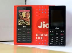 2G-3G ಬಳಕೆದಾರರಿಗೆ ಜಿಯೋ ಕಡೆಯಿಂದ ಮತ್ತೊಂದು ಸಿಹಿಸುದ್ದಿ..!