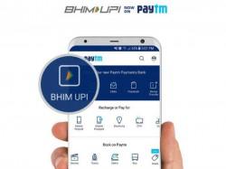 ಪೇಟಿಎಂನಿಂದ ಮತ್ತೊಂದು ಹೊಸ ಆಯ್ಕೆ: 'ಪೇಟಿಎಂ BHIM UPI'