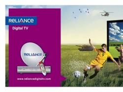 ರಿಲಯನ್ಸ್ BIG TV ಖರೀದಿಸಿದ ದೈತ್ಯ ಮೀಡಿಯಾ ಕಂಪನಿ..!