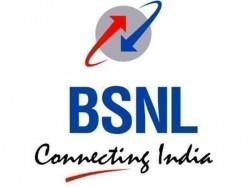 BSNL ಈ ಸೇವೆಯನ್ನು ಆಂಭಿಸಿದರೆ ಜಿಯೋ-ಏರ್ಟೆಲ್ ಸೋಲು ಖಚಿತ..!