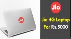 ಜಿಯೋ '4G ಲ್ಯಾಪ್ಟಾಪ್' ಬಿಡುಗಡೆಗೆ ಸಮಯ ಫಿಕ್ಸ್!!