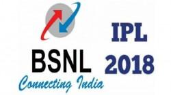BSNL ನೀಡಿರುವ ಭರ್ಜರಿ IPL ಆಫರ್ ಬಗ್ಗೆ ತಿಳಿದುಕೊಳ್ಳಬೇಕಾದ 5 ವಿಷಯಗಳಿವು!!