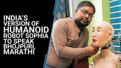 'ರಶ್ಮಿ' ಎಂಬ ಭಾರತೀಯ ರೋಬೋ ನಿರ್ಮಾಣ..'ಸೋಫಿಯಾ'ಗೆ ಸೆಡ್ಡು!!