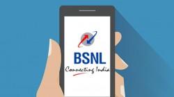 ಮಾರುಕಟ್ಟೆಯೇ ಬೆಚ್ಚಿದ 'ಬಂಪರ್ ಆಫರ್' ಘೋಷಿಸಿದ BSNL..! ಡೇಟಾ ಹಬ್ಬ..!