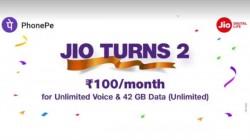 ಜಿಯೋ ಗಣೇಶ ಸ್ಪೇಷಲ್: ತಿಂಗಳಿಗೆ ರೂ.100ಕ್ಕೆ 42 GB ಡೇಟಾ..!
