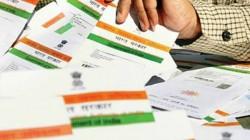 ಮೋದಿ ಸರ್ಕಾರಕ್ಕೆ ಶಾಕ್ ಕೊಟ್ಟ ಸುಪ್ರೀಂ: SIM - ಬ್ಯಾಂಕ್ಗೆ ಆಧಾರ್ ಕಡ್ಡಾಯವಲ್ಲ..!