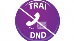 ಇನ್ಮುಂದೆ ಐಫೋನ್ ಬಳಕೆದಾರರಿಗೂ ಲಭ್ಯ ಟ್ರಾಯ್ 'DND' ಆಪ್!!