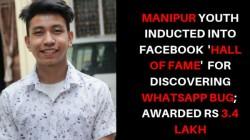 ಫೇಸ್ಬುಕ್ ಹಾಲ್ ಆಫ್ ಫೇಮ್ನಲ್ಲಿ ಸೇರಿದ 22 ವರ್ಷದ ಭಾರತೀಯ ಟೆಕ್ಕಿ!!