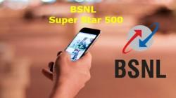 ಗ್ರಾಹಕರನ್ನು ಸೆಳೆಯಲಿದೆ BSNL 'ಸೂಪರ್ ಸ್ಟಾರ್ 500' ಬ್ರಾಡ್ಬ್ಯಾಂಡ್ ಪ್ಲ್ಯಾನ್!