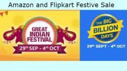 'ಅಮೆಜಾನ್' ಮತ್ತು 'ಫ್ಲಿಪ್ಕಾರ್ಟ್' ಆಫರ್ಗೆ ಇಂದೇ ಕೊನೆಯ ದಿನ!