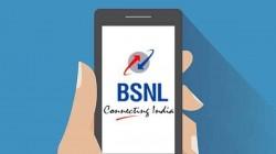 BSNL ಭರ್ಜರಿ ಆಫರ್!..ಇದೇ ಕೆಲಸವನ್ನು ಮೊದಲೇ ಮಾಡಿದ್ದರೆ ಜಿಯೋ ಮೀರಿಸುತ್ತಿತ್ತು!