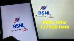 BSNL ಕ್ರಿಸ್ಮಸ್ ಮತ್ತು ಹೊಸ ವರ್ಷದ ಕೊಡುಗೆ : ಒಟ್ಟು 1275GB ಡಾಟಾ!