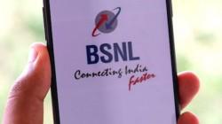 BSNL ಬೆಲೆ ಏರಿಕೆ ಮಾಡುವ ಮೊದಲೇ ಈ ಪ್ಲ್ಯಾನ್ ರೀಚಾರ್ಜ್ ಮಾಡೋದು ಬೆಸ್ಟ್!