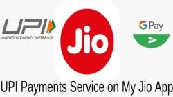 Jio: UPI ಪೇಮೆಂಟ್ಗೆ ಜಿಯೋ ಎಂಟ್ರಿ!..ಬೆಚ್ಚಿದ ಗೂಗಲ್ ಪೇ ಮತ್ತು ಫೋನ್ ಪೇ!